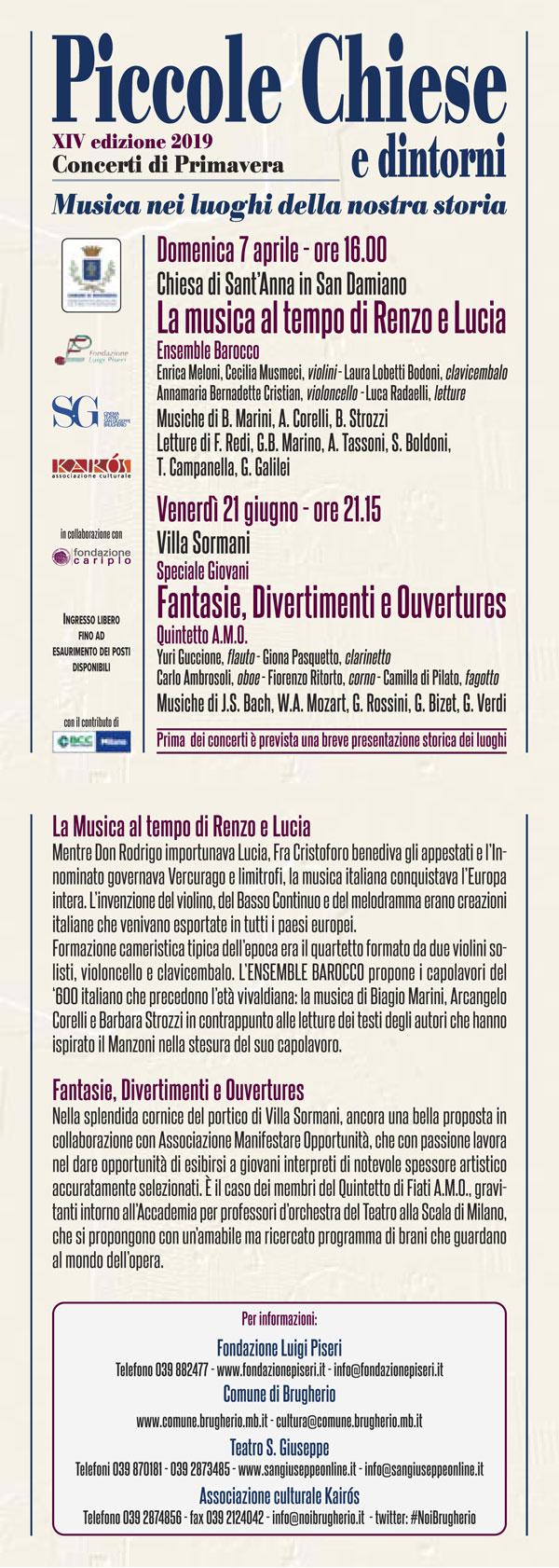 Fondazione piseri concerti for Fumagalli arredamenti brugherio